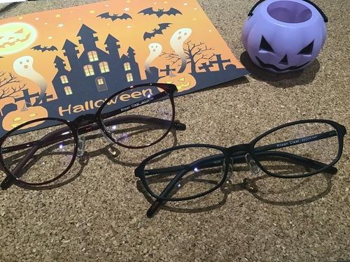 柊や眼鏡ハロウィン
