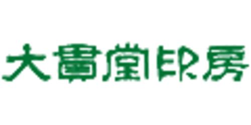 大貫堂印房 ロゴ画像