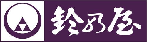 鈴乃屋紫ロゴ画像
