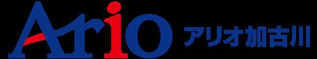アリオ加古川ロゴ画像