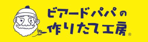 ブランド ロゴ画像