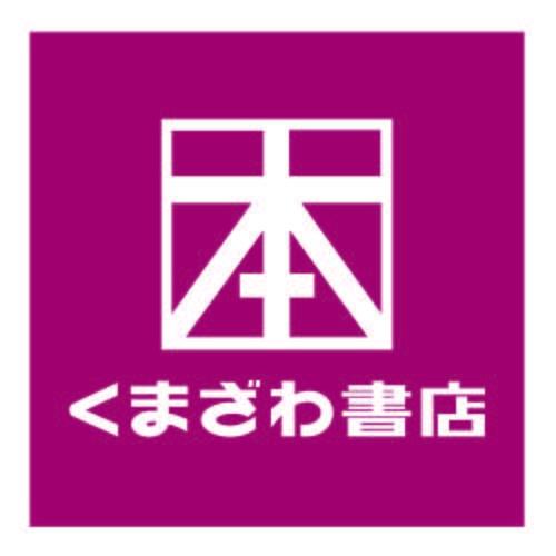 ロゴ正方形赤(本